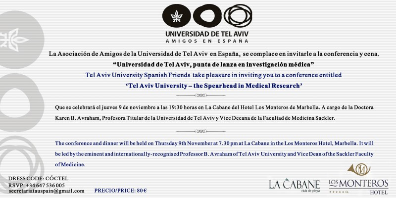 Resultado de imagen de The University of Tel Aviv, the spearhead in medical research