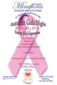 Canapea Flora.Positively Pink Autumn Gala Night