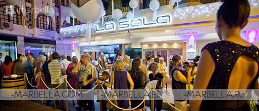 Expats Club Marbella @ El Rincon de La Sala on October 24, 2015