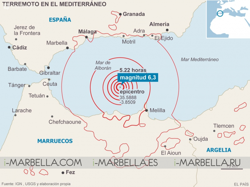At Least 15 People Injured in the Earthquake in Melilla