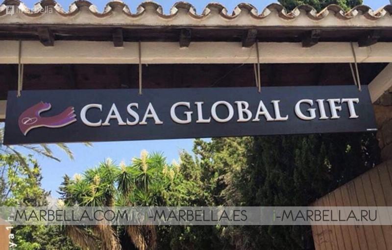 Casa Global Gift apertura el 17 de julio´16