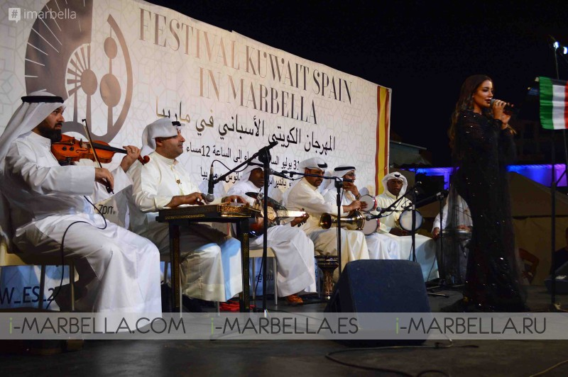 The Festival Kuwait-Spain in Marbella in Pictures