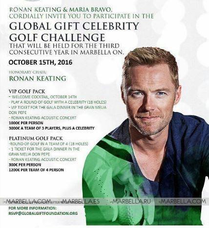 Global Gift Celebrity Golf Challenge on October 15, 2016
