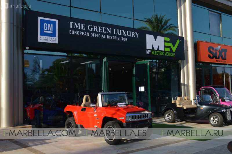 My Electric Vehicle – Driving Towards an Eco-Friendly Future: The MEV HUMMER HX™