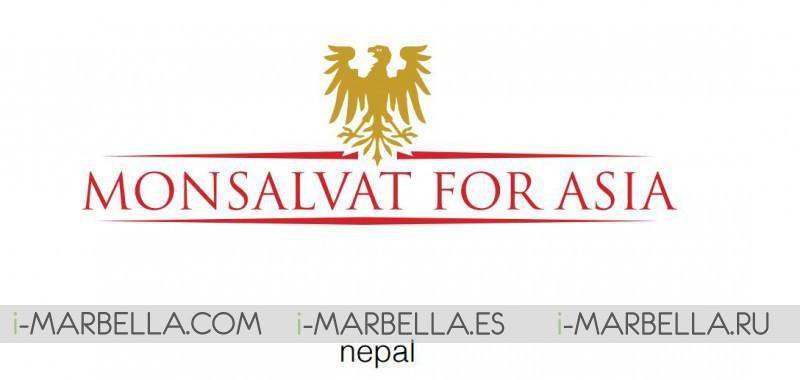 One Night for Nepal @ La Caseta, Casino Marbella, on November 10, 2016
