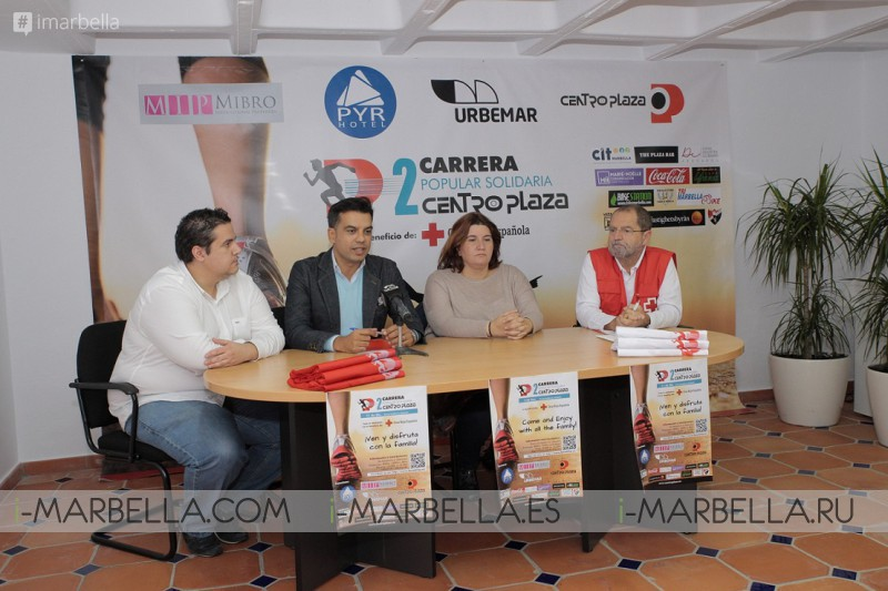 2nd Centro Plaza Solidarity Race in Aid of the Red Cross on December 11, 2016