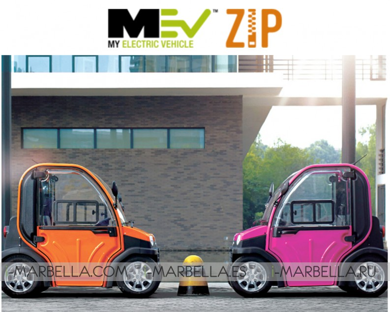 My Electric Vehicle – Driving Towards an Eco-Friendly Future: MEV -ZIP