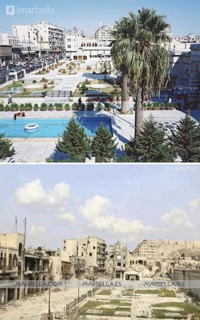 Annika's blog: Something has to change in Syria