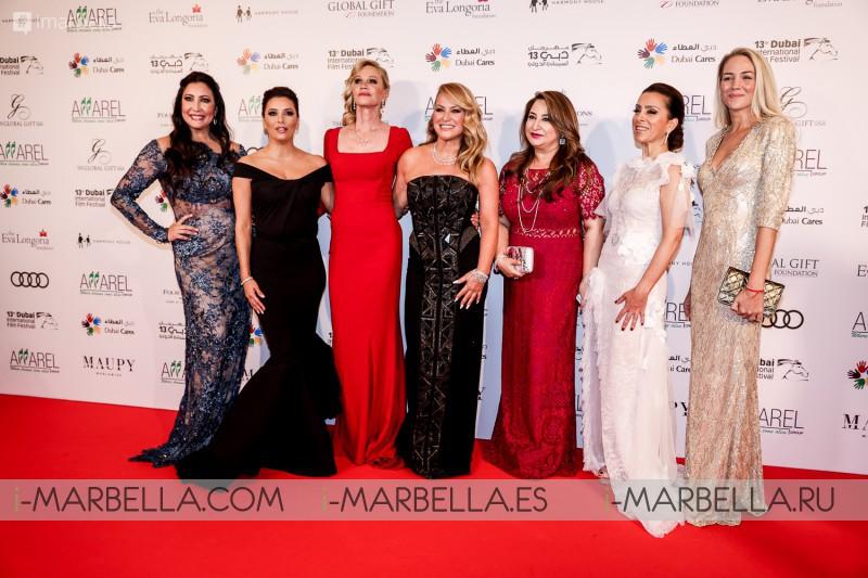 Fourth edition of The Global Gift Gala Dubai