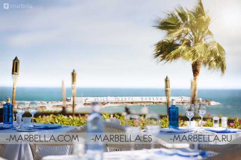 New year s eve in puente romano beach resort spa 2017 - Sea grill marbella ...