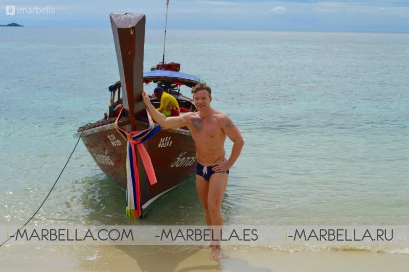 Annika Urm Blog: Koh Lipe white sandy island without port