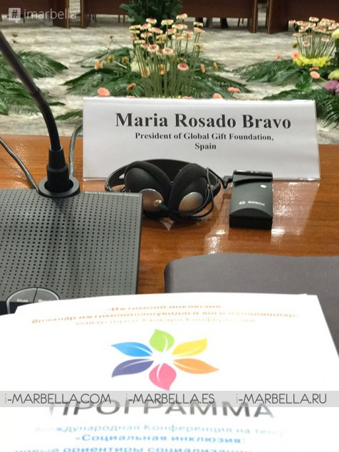 Maria Bravo attends the International Conference on Social Inclusion in Uzbekistan