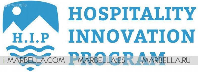 Hospitality Innovation course this March 2017