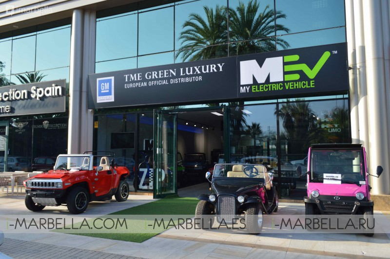 Electric HUMMER HX™ now available in Marbella Oasis Business Center