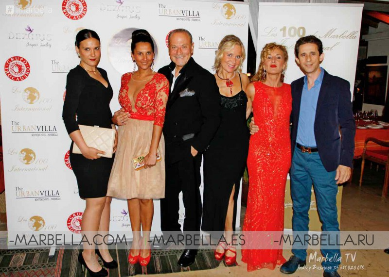 Oscar Horacio Gala Los 100 Internacional Marbella Te Quiero April 2017