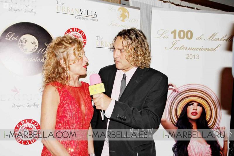 Oscar Horacio Gala Los 100 Internacional Marbella Te Quiero April 2017