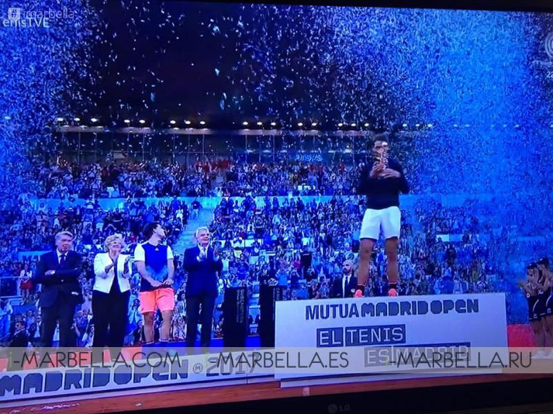 Rafael Nadal wins Dominic Thiem at Madrid Open Final 2017