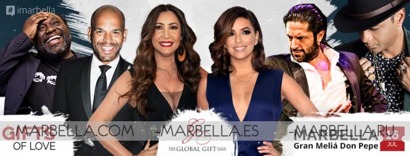 Global Gift Gala @ Hotel Gran Meliá Don Pepe, Marbella 2017