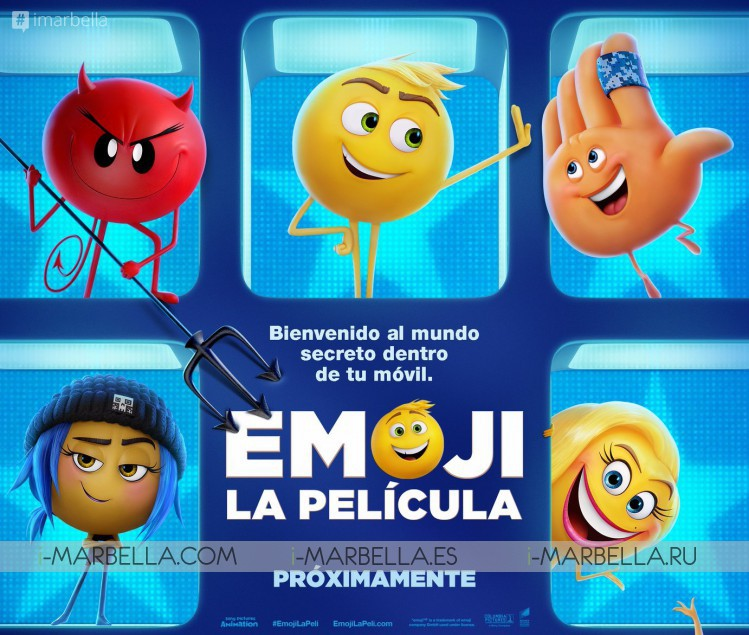 Starlite Marbella invites you to see the movie Emoji this 28th of July 2017.