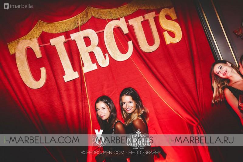 Le Cirque @ Løv Olivia Valere, Marbella, August 10, 2017, Gallery