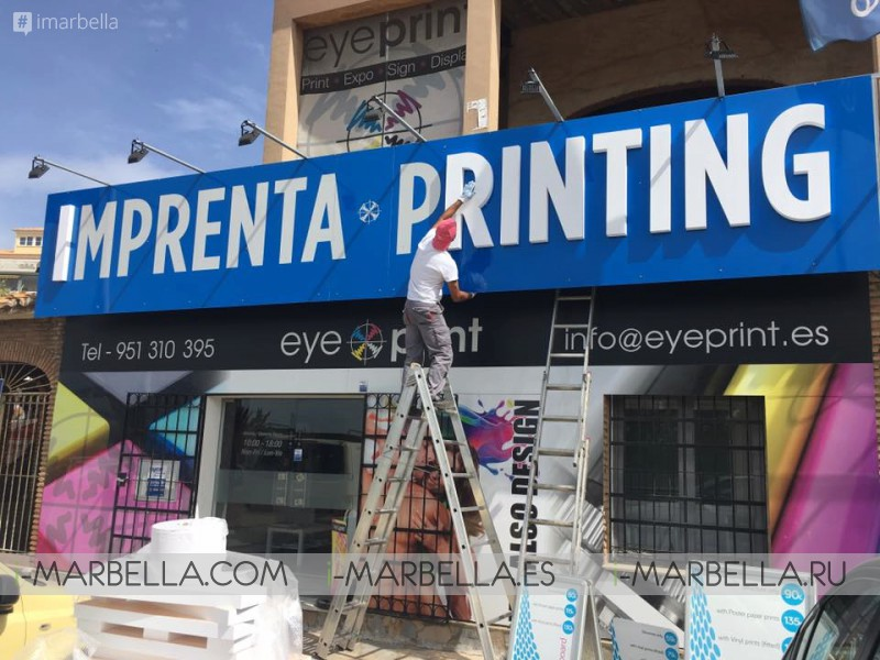 EyePrint Marbella, Printing, Exhibition, Signage & Displays on the Costa del Sol!