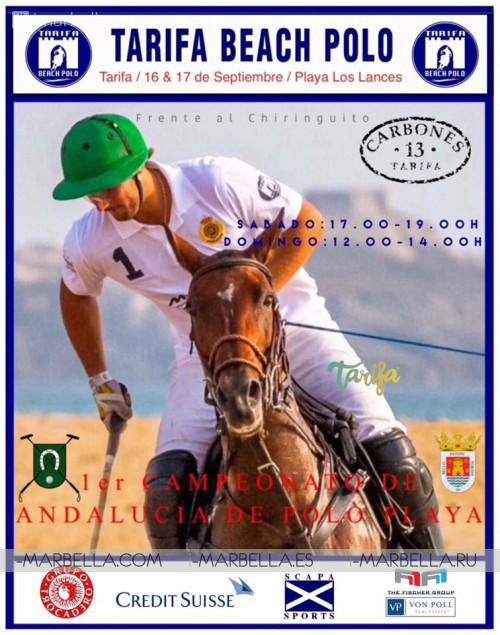 Tarifa International Beach Polo - September 16-17, 2017 @ Playa de los Lances