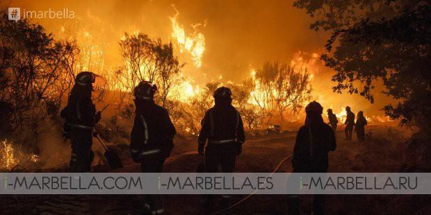 Fire Takes Over Galicia @ Galicia – October 15th 2017