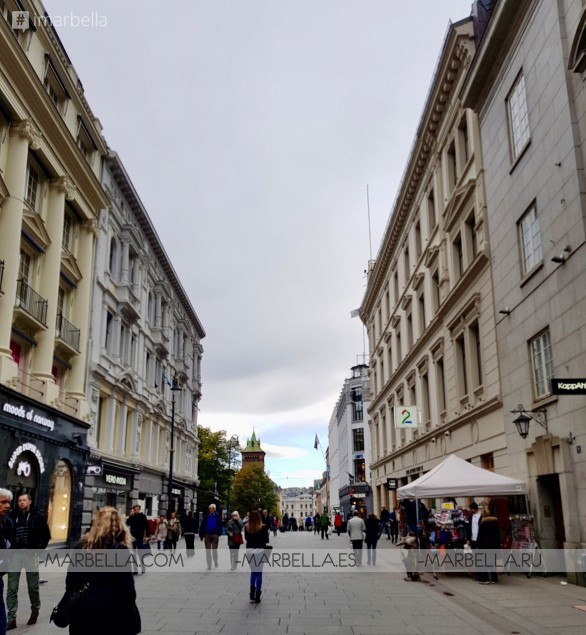 Annika Urm Blog: One-day trip to Oslo, Norway Autumn 2017