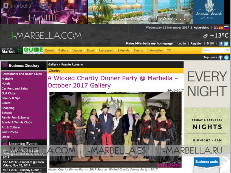 Top viewed i-Marbella Galleries of Autumn Season 2017