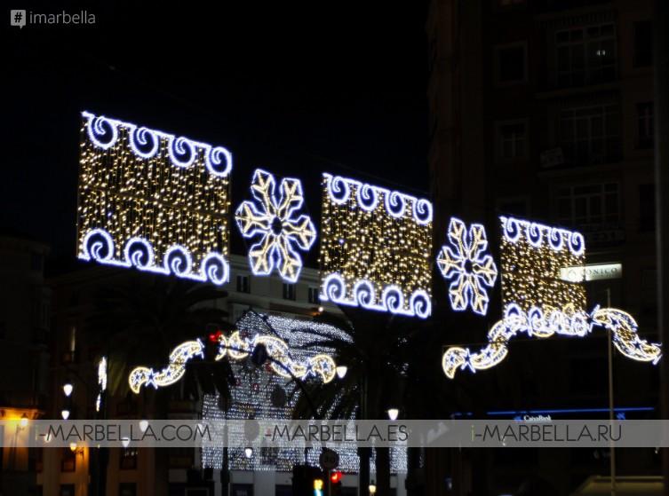 Málaga Christmas lights are on! @ Malaga November 24th 2017 Gallery, Video
