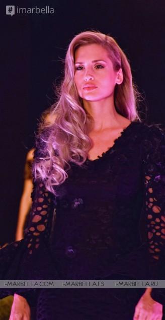 "Linda Euskadi is the new ""Linda España 2017"" in Marbella December 2 2017 Gallery, Video"
