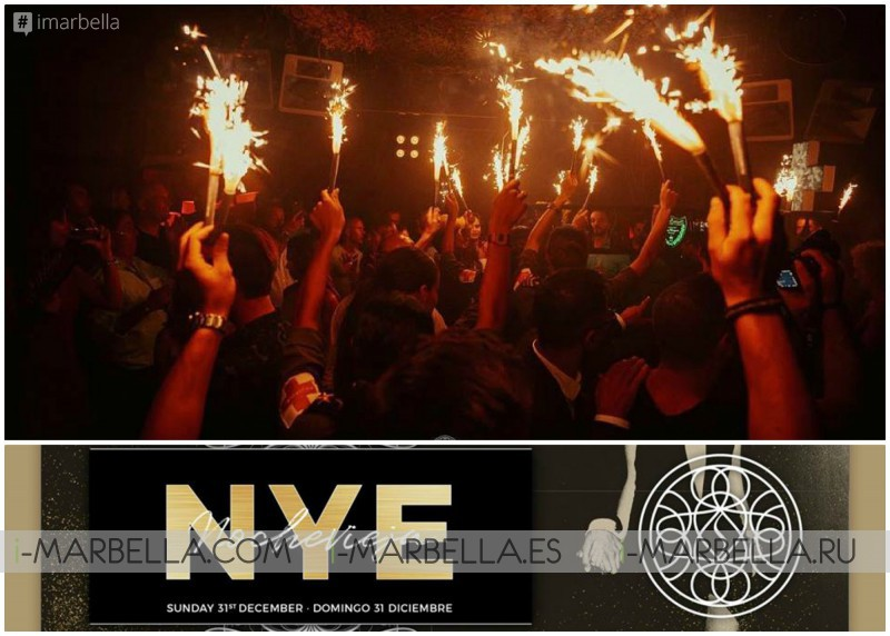Celebrate with us at the New Year Party @ La Suite Club Marbella December 31 2017