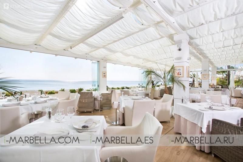 Acompáñanos a la fiesta de fin de año de Besaya Beach y mira menú de la noche @ Marbella 2017