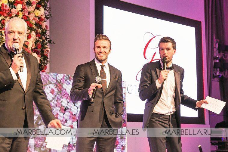 La Gala Más Taquillera en la historia de Global Gift Gala, Londres 2017