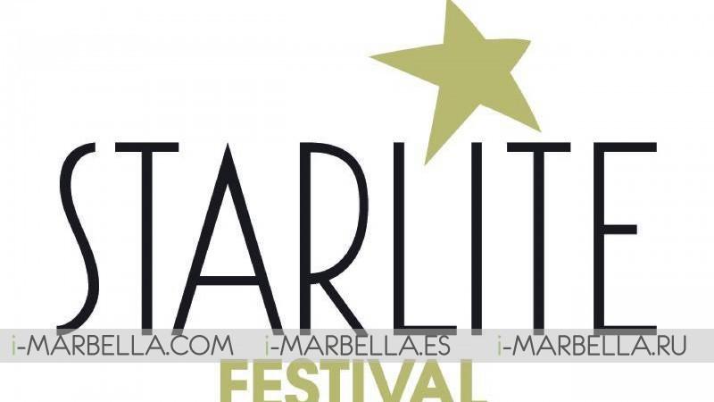 Starlite Festival anuncia sus primeros artistas para 2018