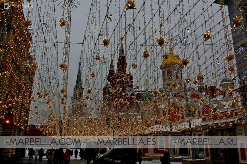 Holiday catch directly from Moscow 2017 by Andrey Zagaynov