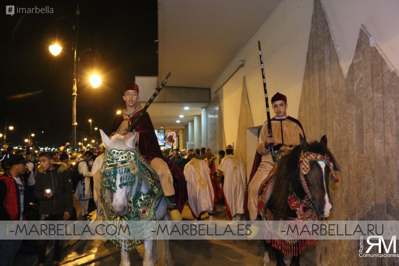 Fiesta de Fin de Año en Tánger - 2017/18