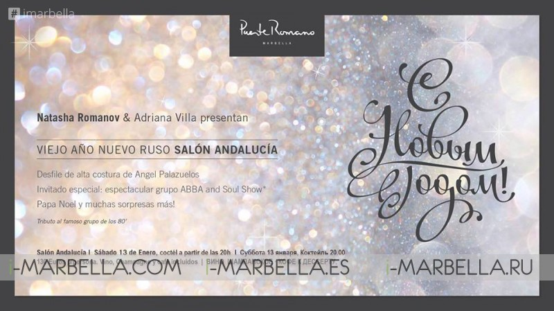You are invited! To the Russian New Year Gala @ Salon Andalucia Marbella  January 13 2018