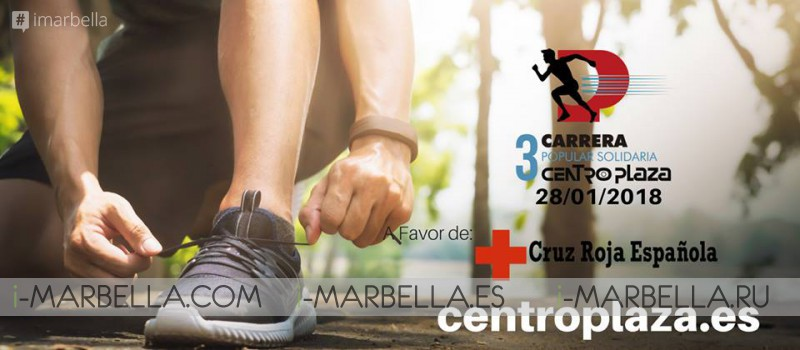 Join us for the 3rd solidary race @ Centro Plaza on January 28th of 2018