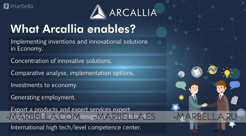 February 01, 2018 starts ICO for worlds first inventors crowdfunding platform Arcallia.com