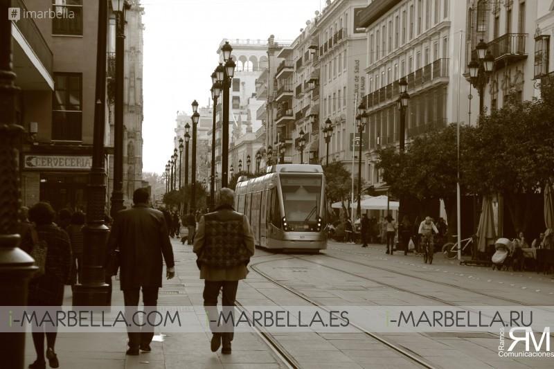 Hoteles con encanto en Sevilla - Enero 2018
