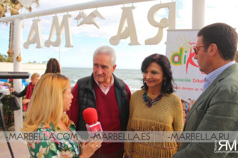 Cóctel benéfico para Diksha España en RA-MA - Abril 2018