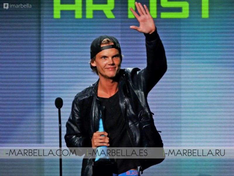 Tragic details revealing Avicii's cause of death have been released 2018