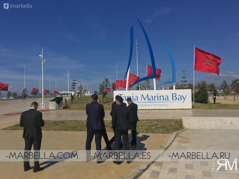 Mohamed VI inaugura dos puertos en Tánger con una inversión de 500 mill€ - Junio 2018