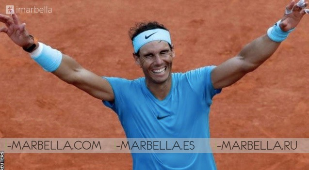 World number one Rafael Nadal won an 11th French Open title June 2018 Gallery