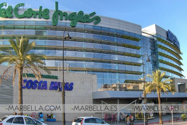 El Corte Inglés will be open 24h @Marbella Shopping Night on July 20, 2018