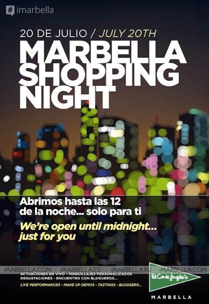 El Corte Inglés will be open 24h @Marbella Shopping Night on July 20, 2018