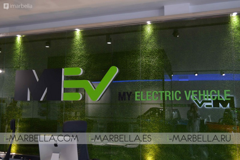 My Electric Vehicle MEV Shop is relocated to San Pedro