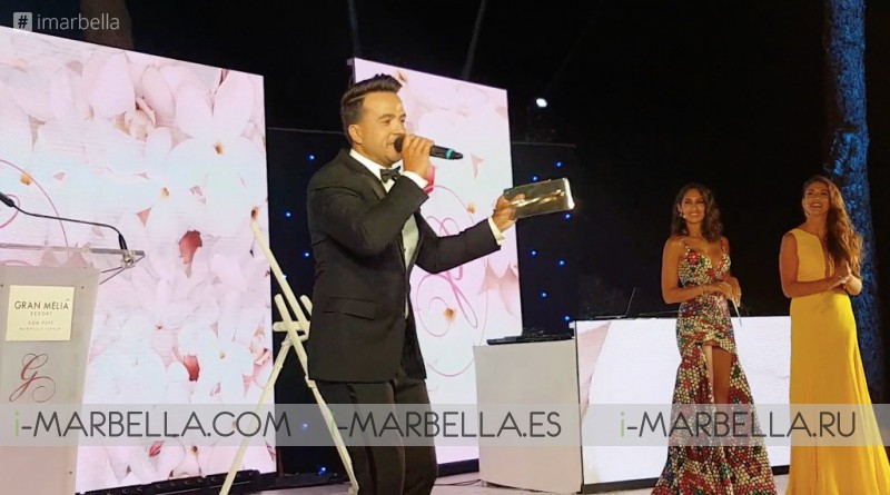 Global Gift rewards the philanthropy work of Luis Fonsi July 2018 Gallery