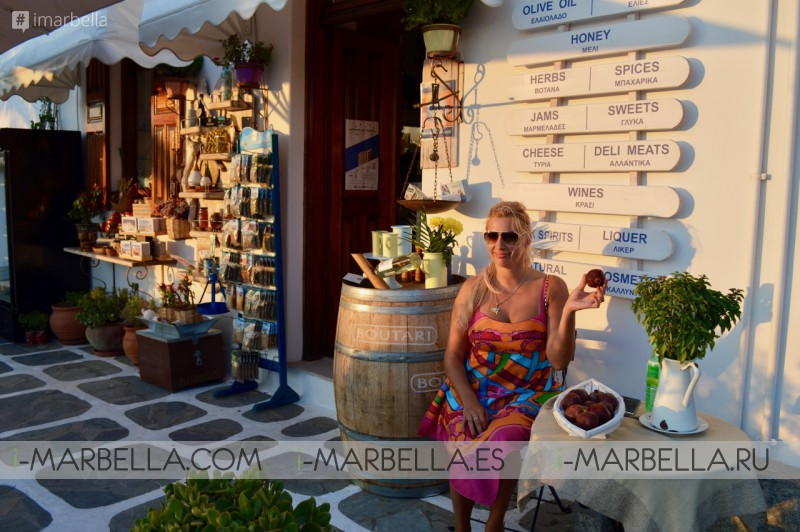 Annika Urm Blog: Mykonos fifty shades of white and blue